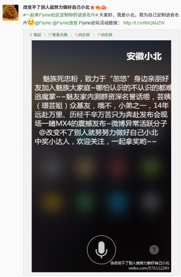 火狐截图_2014-09-28T04-22-31.615Z.png