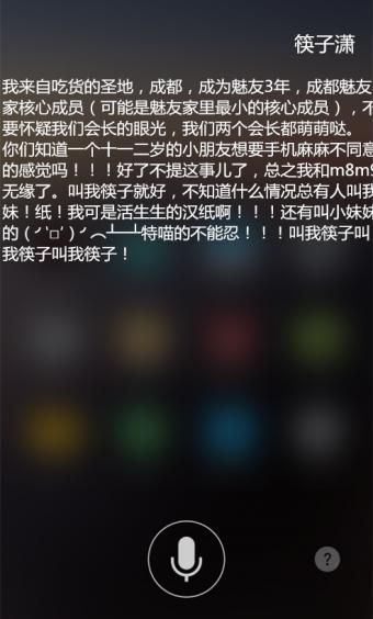 美图秀秀模板_副本1.png
