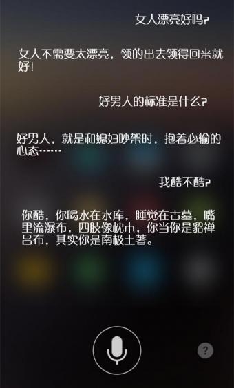 语音2.JPG