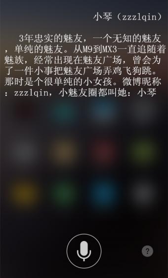 QQ图片20140928200109.png
