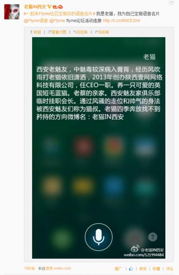 QQ图片20140929132205.png