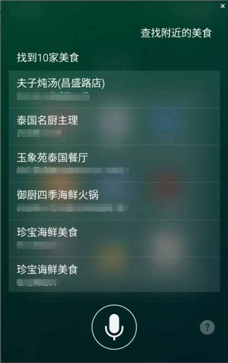 QQ截图20141112124958.png