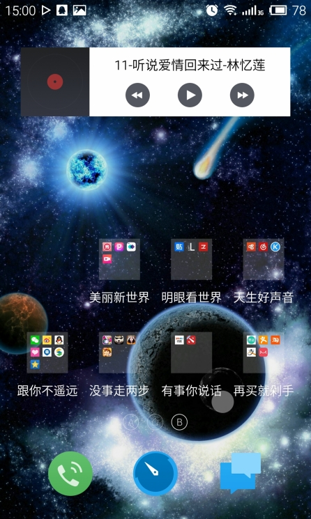 S41215-150016.jpg