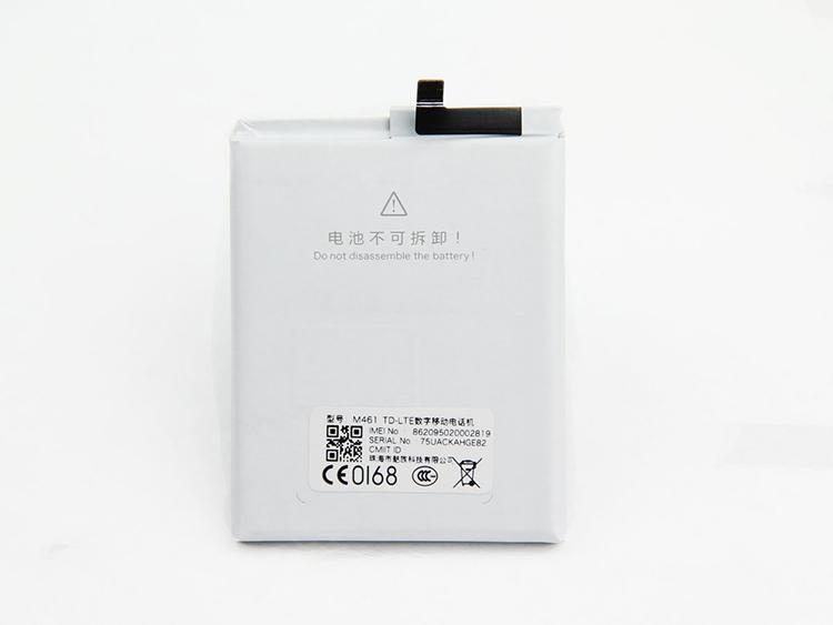 魅族手机电池保养及电量校准全攻略