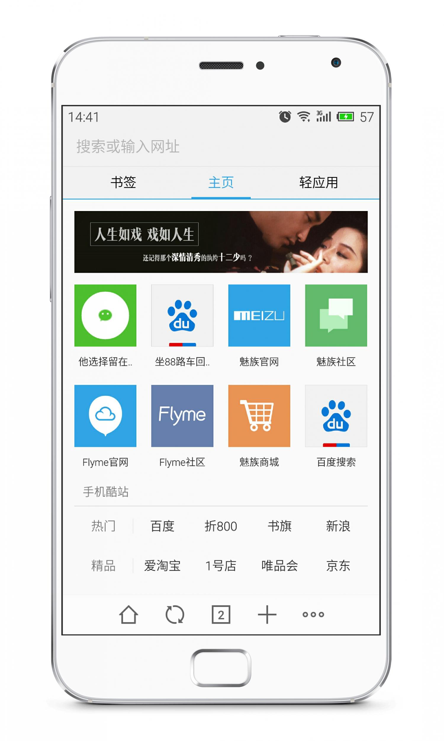 怀念张国荣-胭脂扣-浏览器.png
