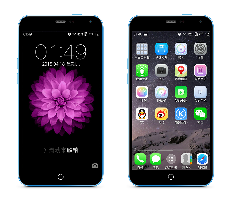 手机界面秒变iphone6 ,一键安卓切换为苹果.