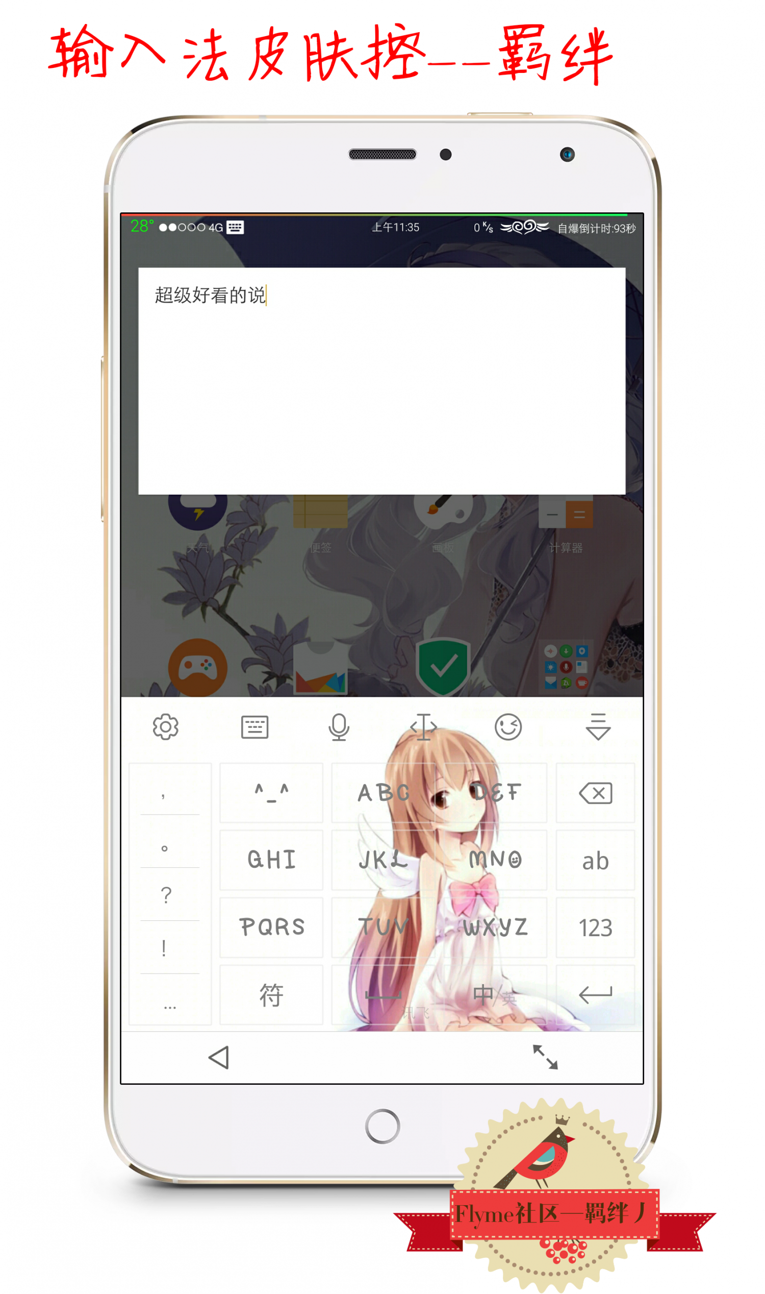 201508261219210.png
