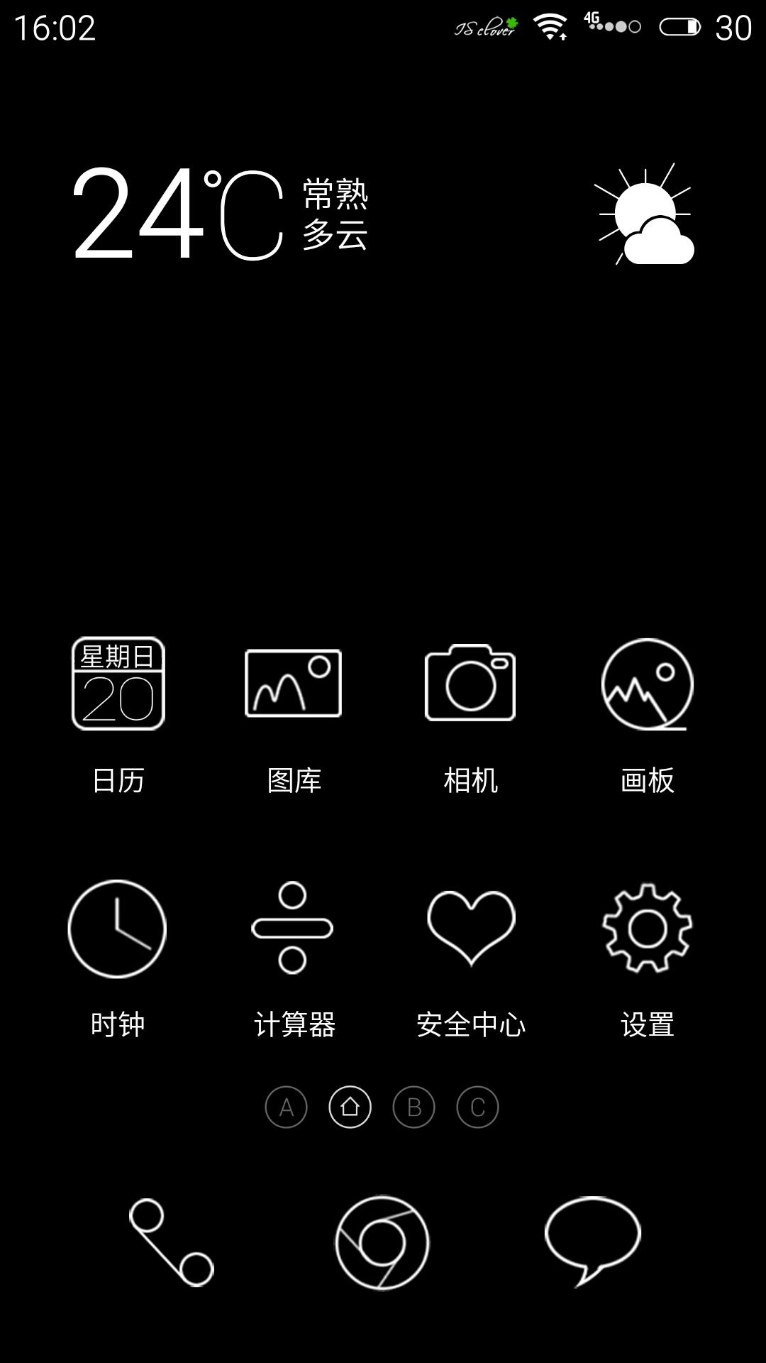 魅族mx5通知栏wifi标志左边的三叶草是什么东 .图片