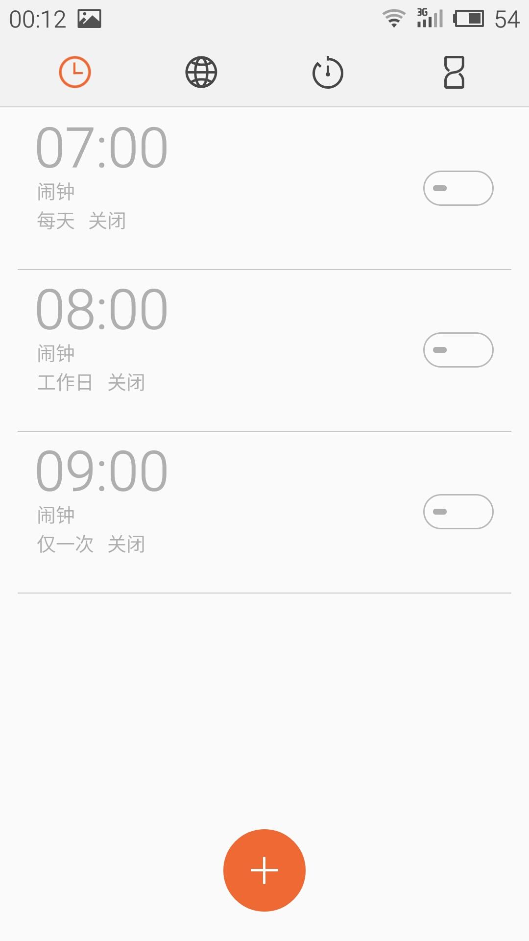 S50925-001216.jpg