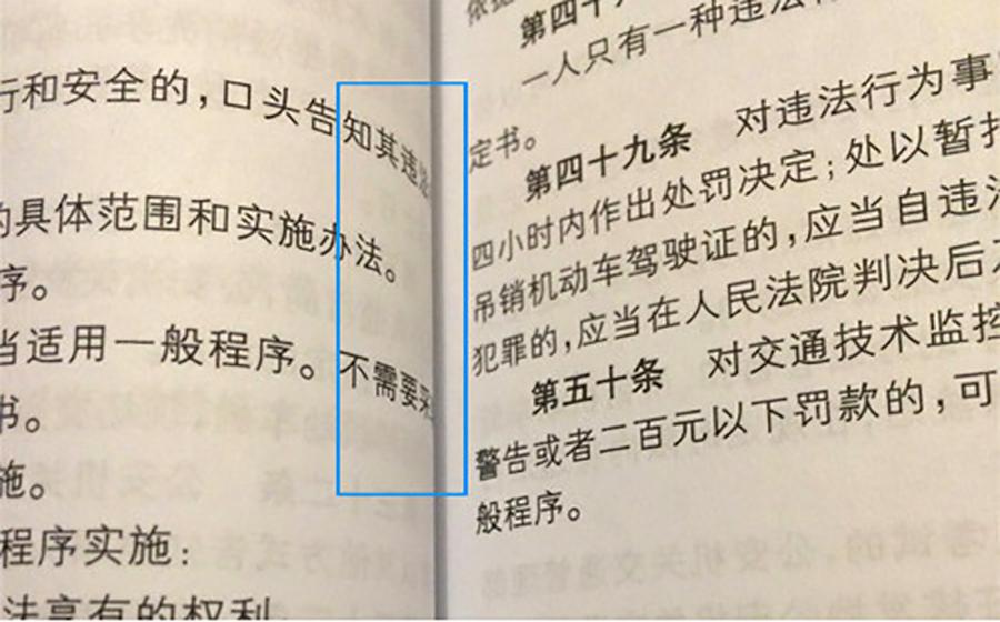 02-实体书.jpg