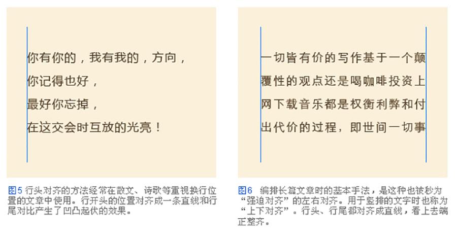 03-文字排版.jpg