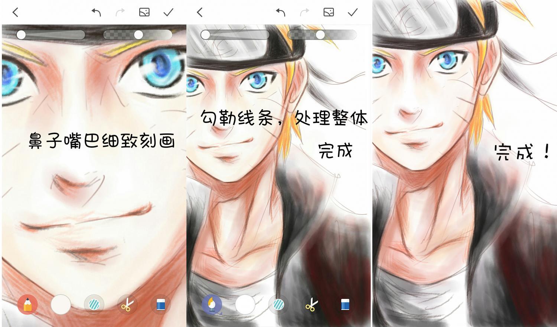 漫画10-12.jpg