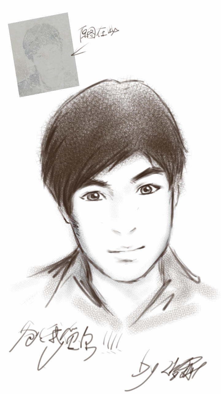 Sketch16410469.png