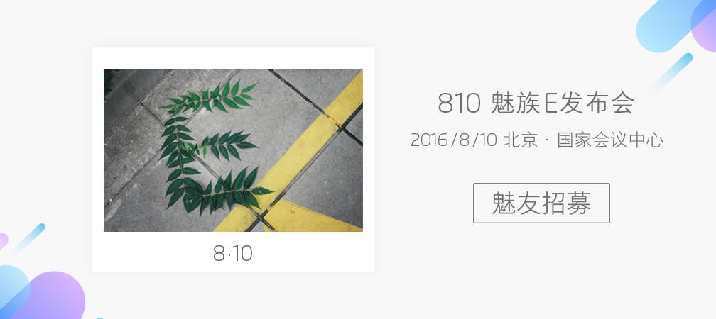 发布会招募-1008.jpeg