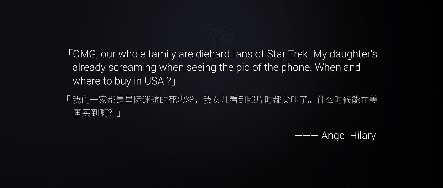 S25 发布会_final.008.png