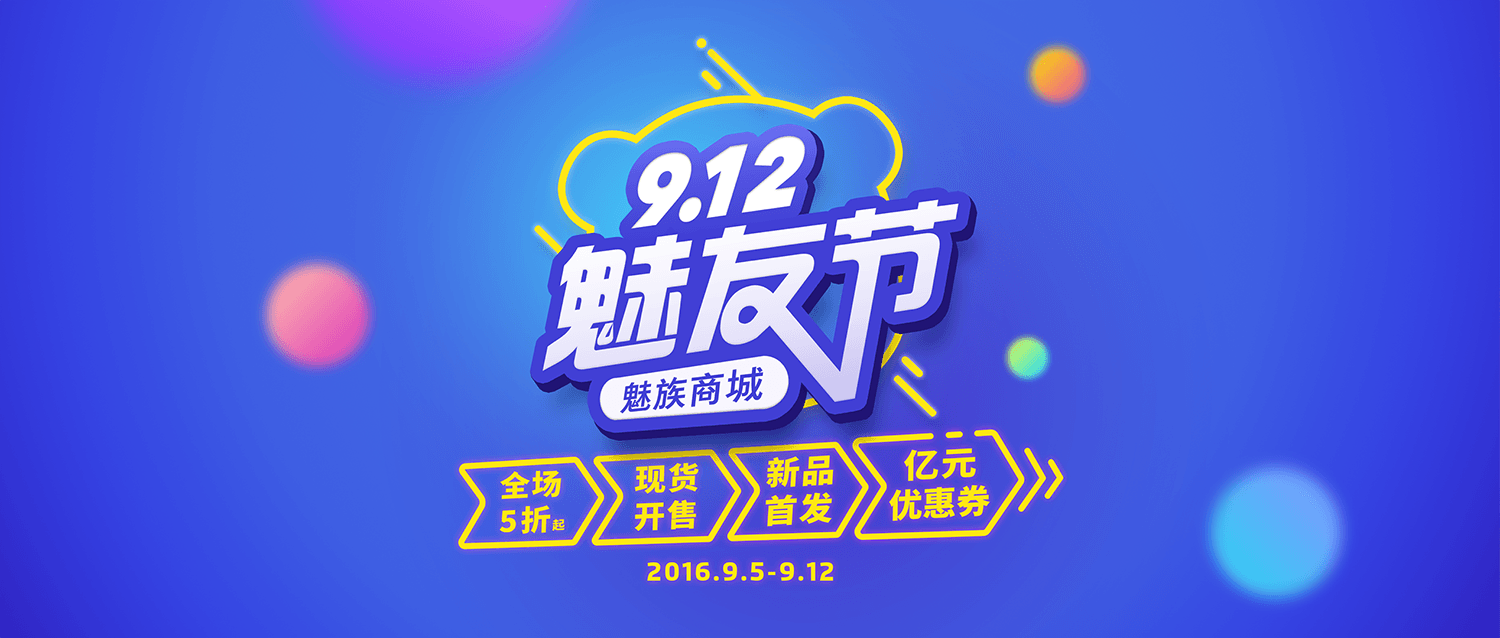 S25 发布会_final.123.png