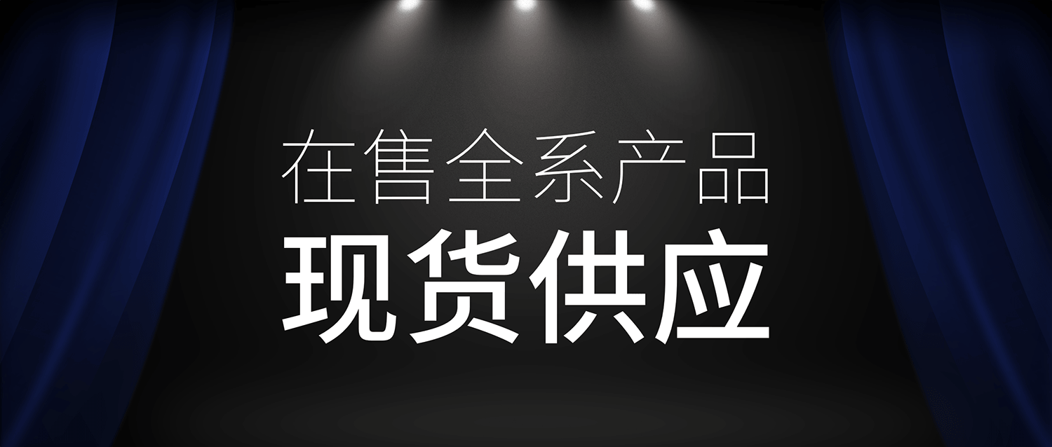 S25 发布会_final.127.png