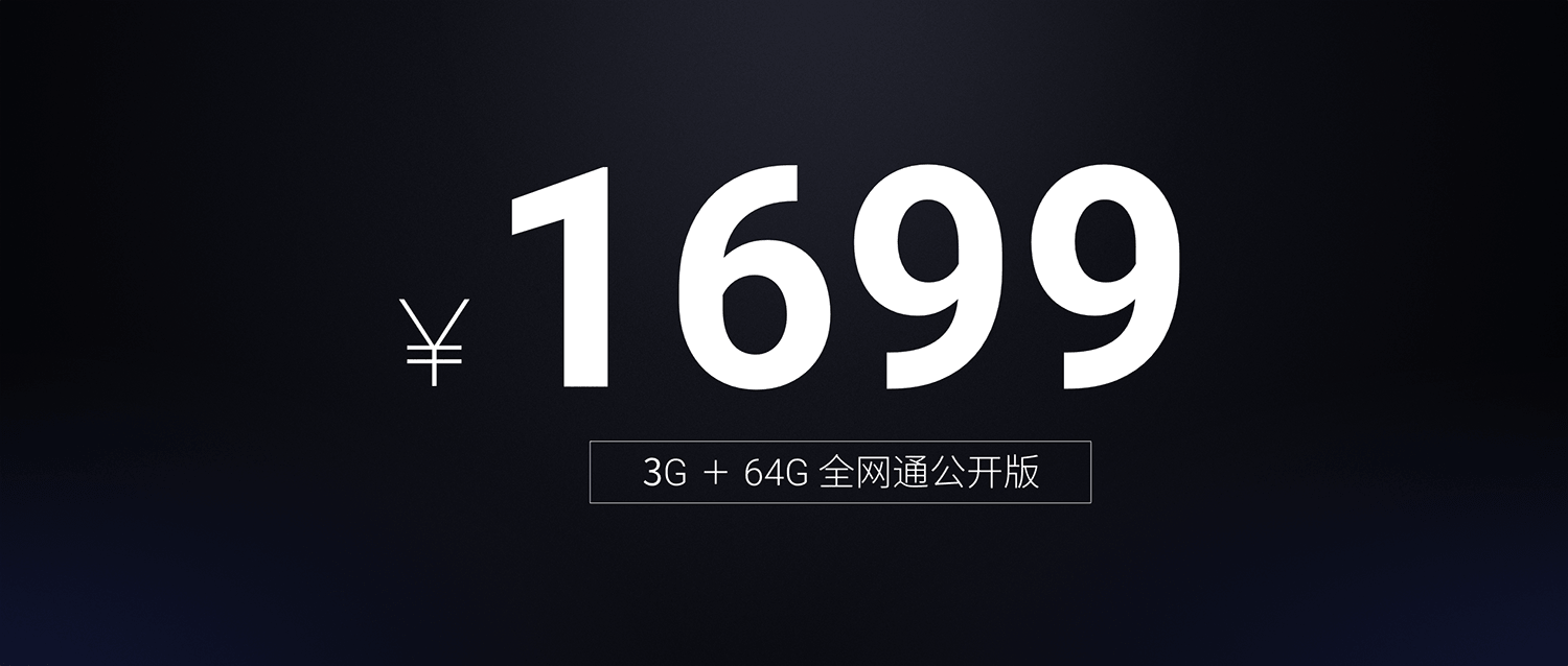 S25 发布会_final.136.png