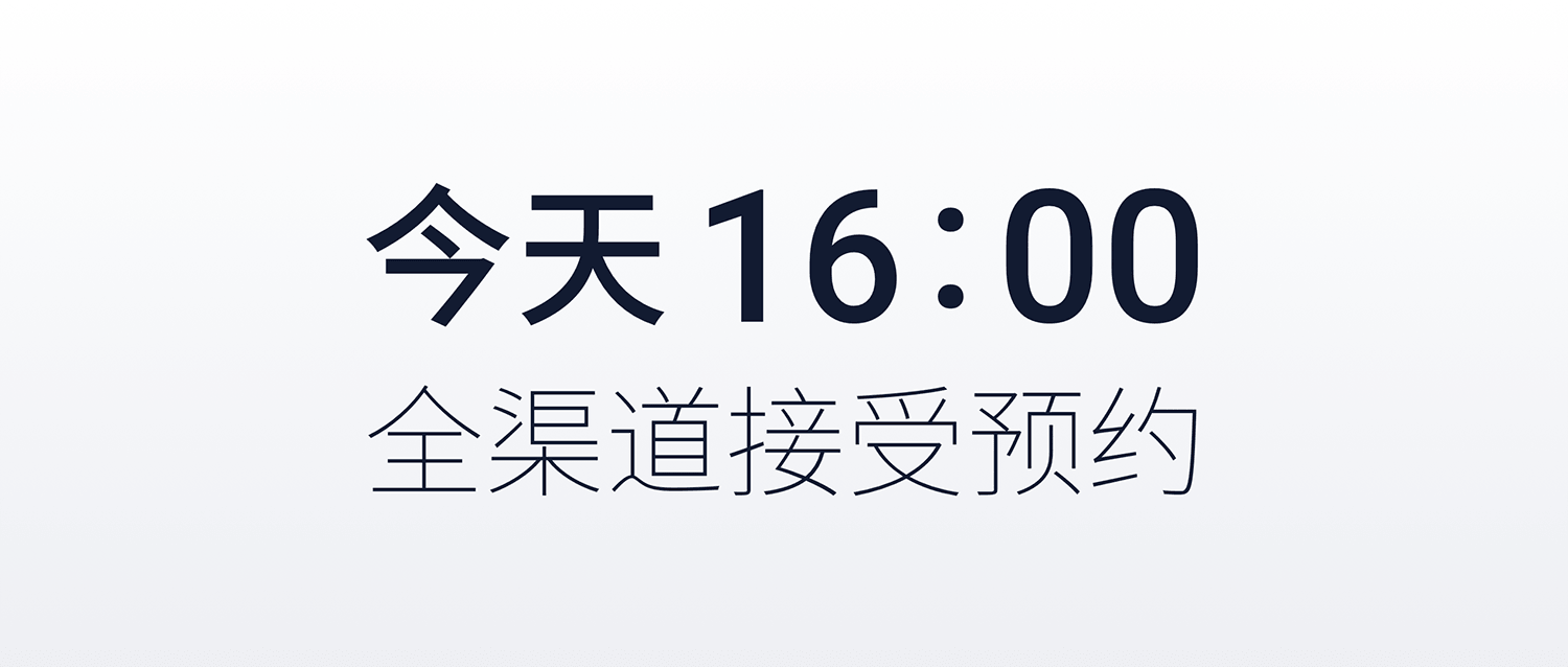 S25 发布会_final.137.png