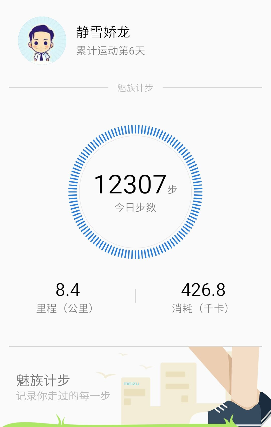 QQ图片20161108153036.jpg