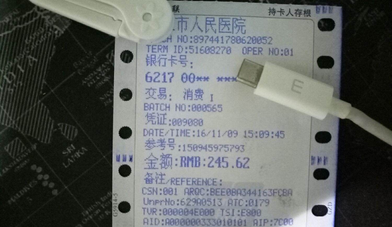 A851648C9D7EE9438AD19977C4691B17.jpg