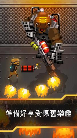 资源组 邪恶工厂 V1.0.8 与邪恶大魔王 KRAKEN 决一死战 热门游戏