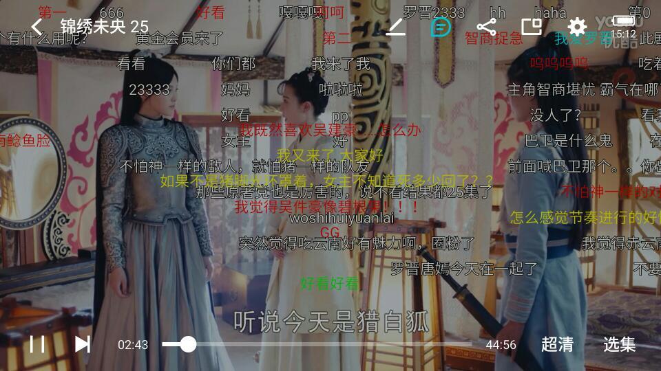 视频弹幕2.jpg