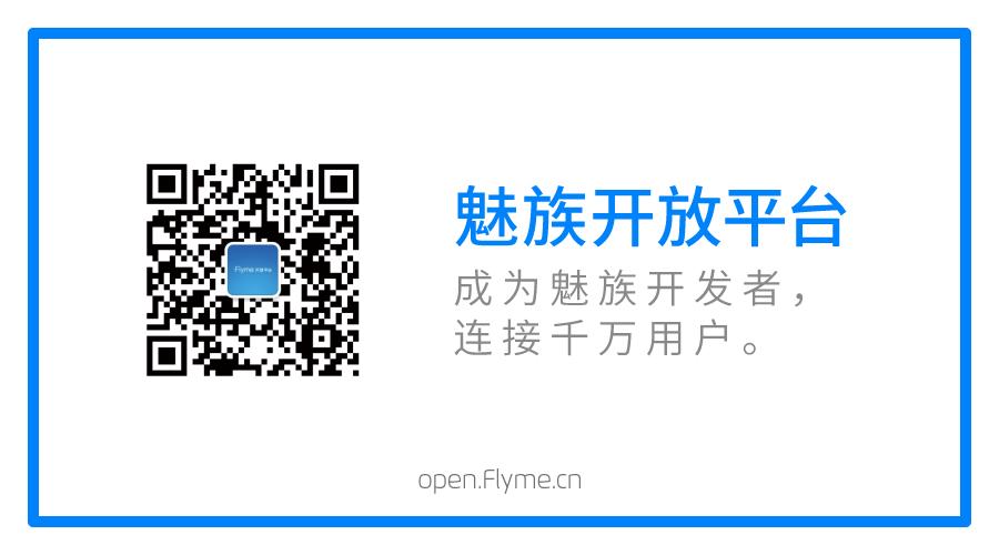 开放平台尾图.png