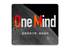 OneMind-2.png