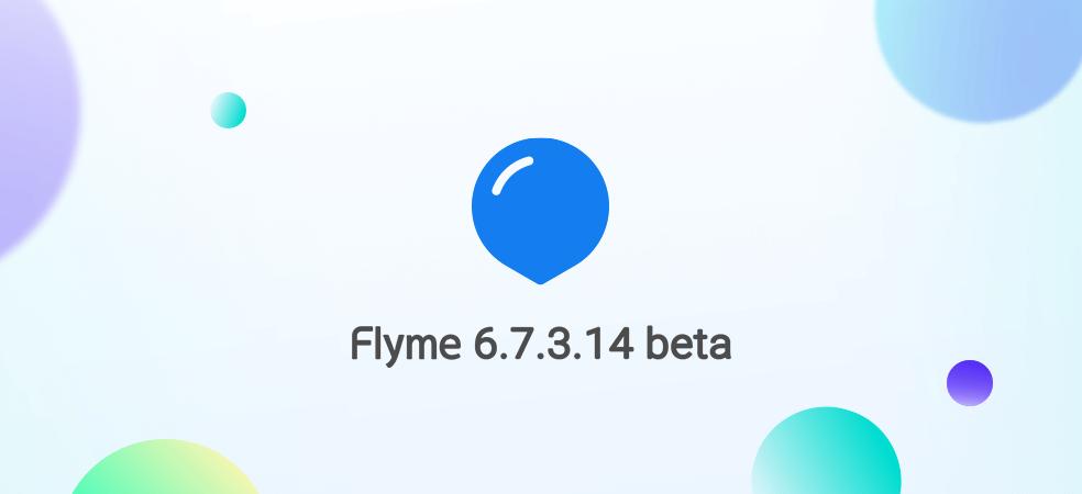 Flyme6测试984_450.png