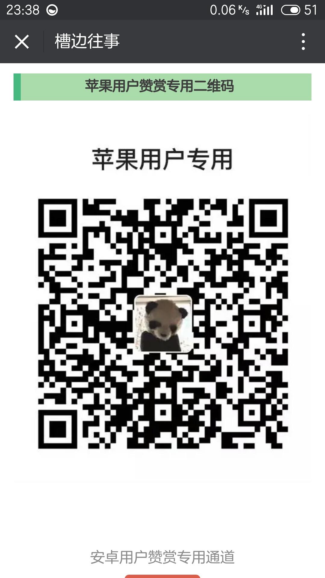 S70618-233817.jpg