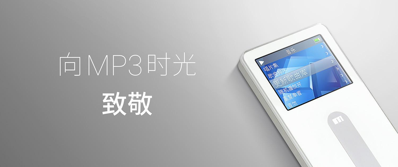 PRO 7 发布会 Keynote0 -2340.jpg