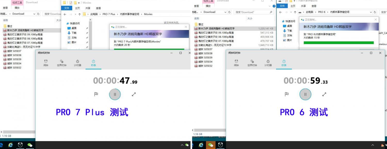 拷贝文件pro7-1.jpg