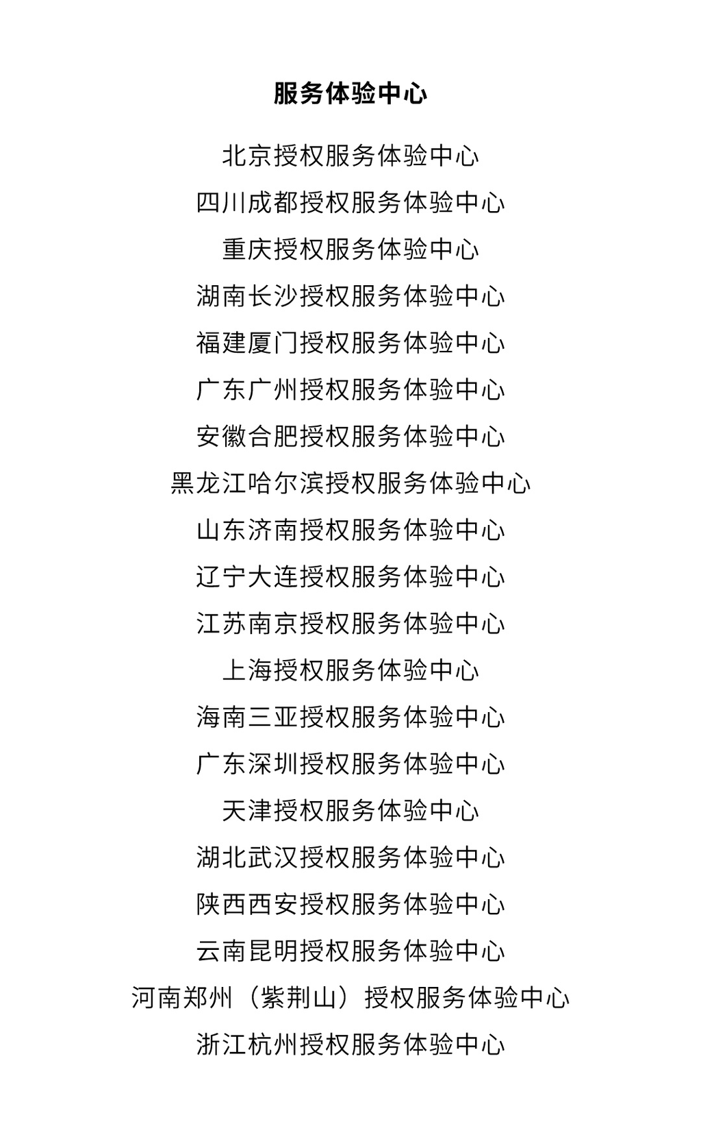 tiyanzhongxin.jpeg