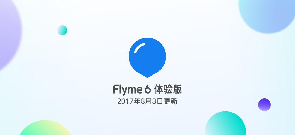 flyme6 beta984_450.jpg