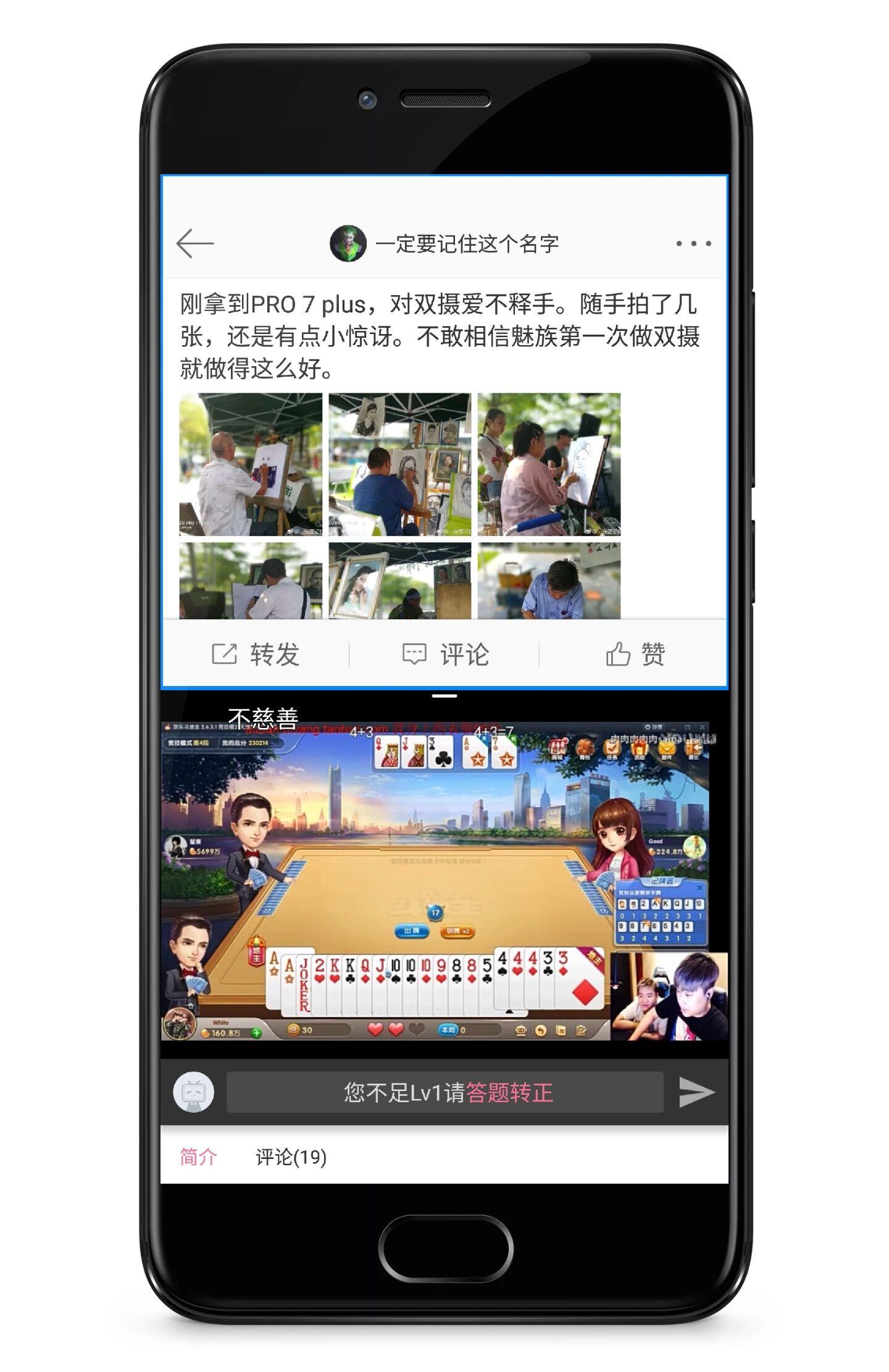 QQ图片20170814163415.jpg