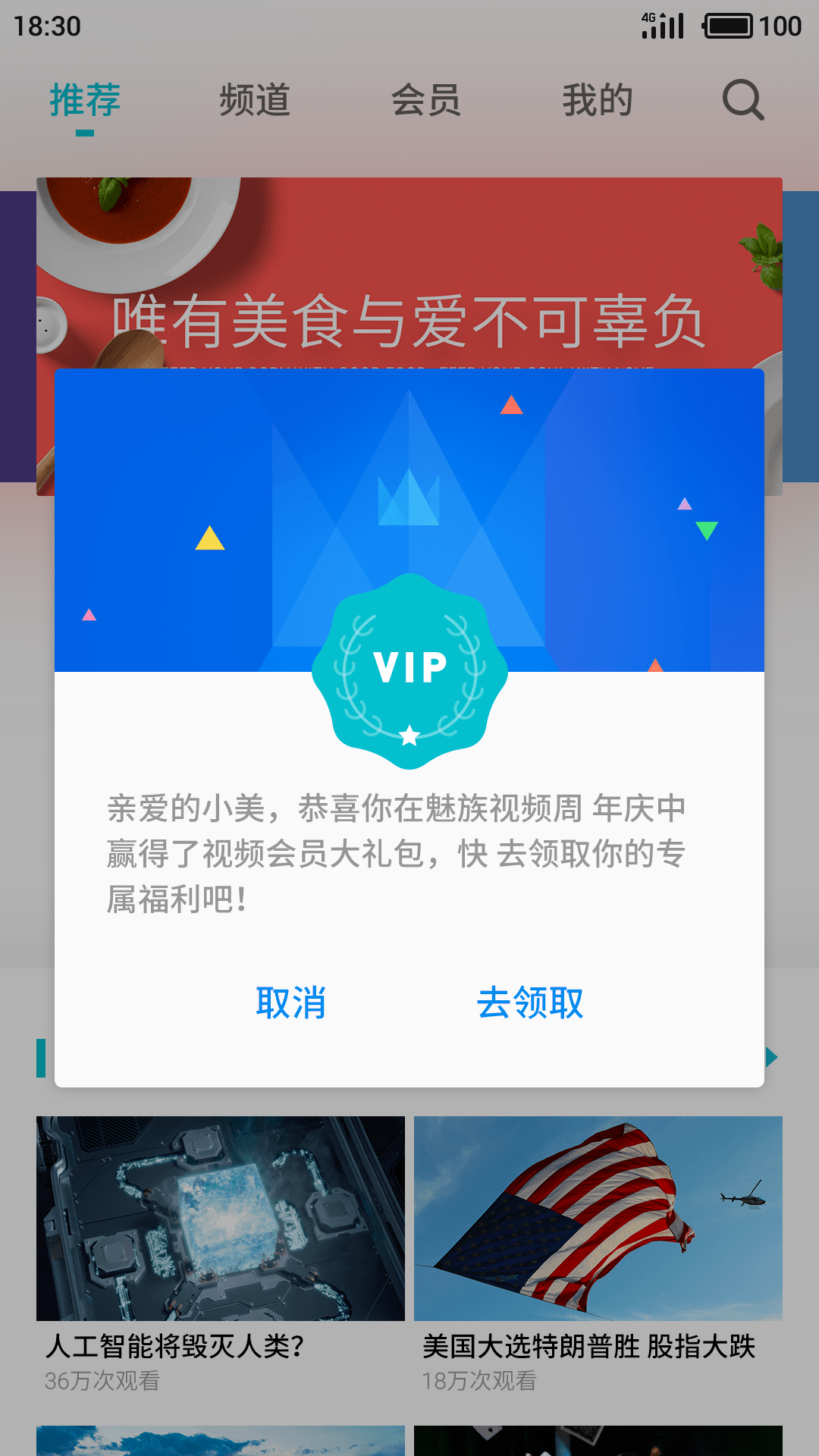 A主页_2_1920.png