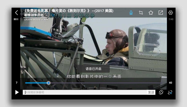 yuyin-1.jpg