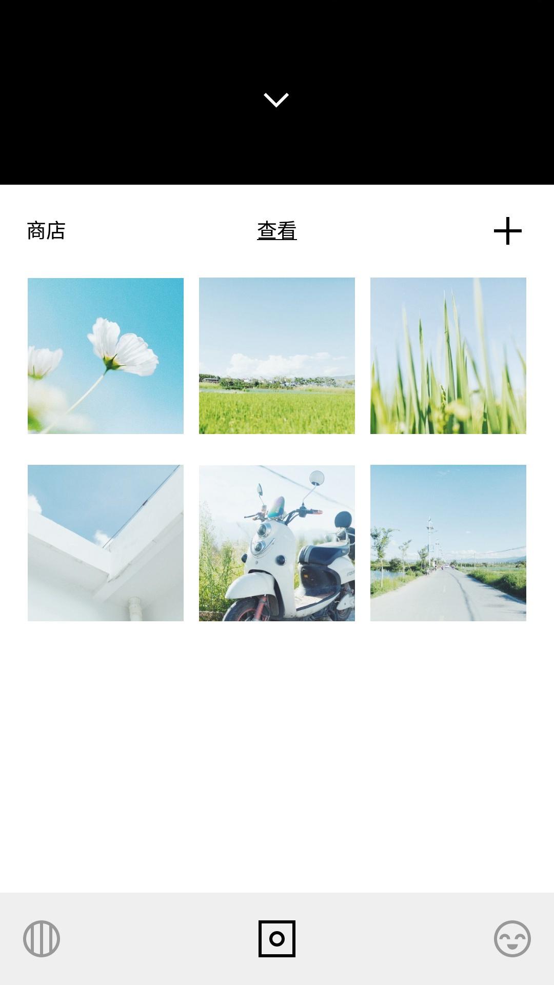 S70909-163730.jpg