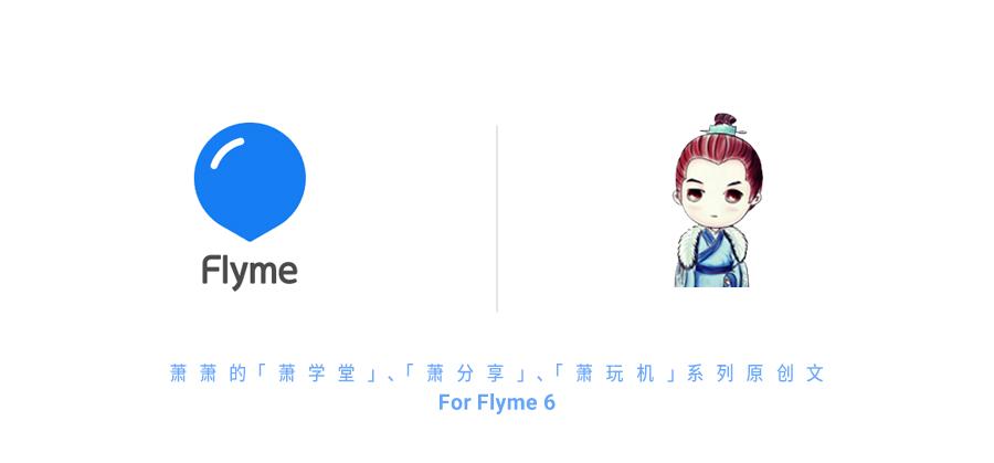 900×500尾图(1209).jpg