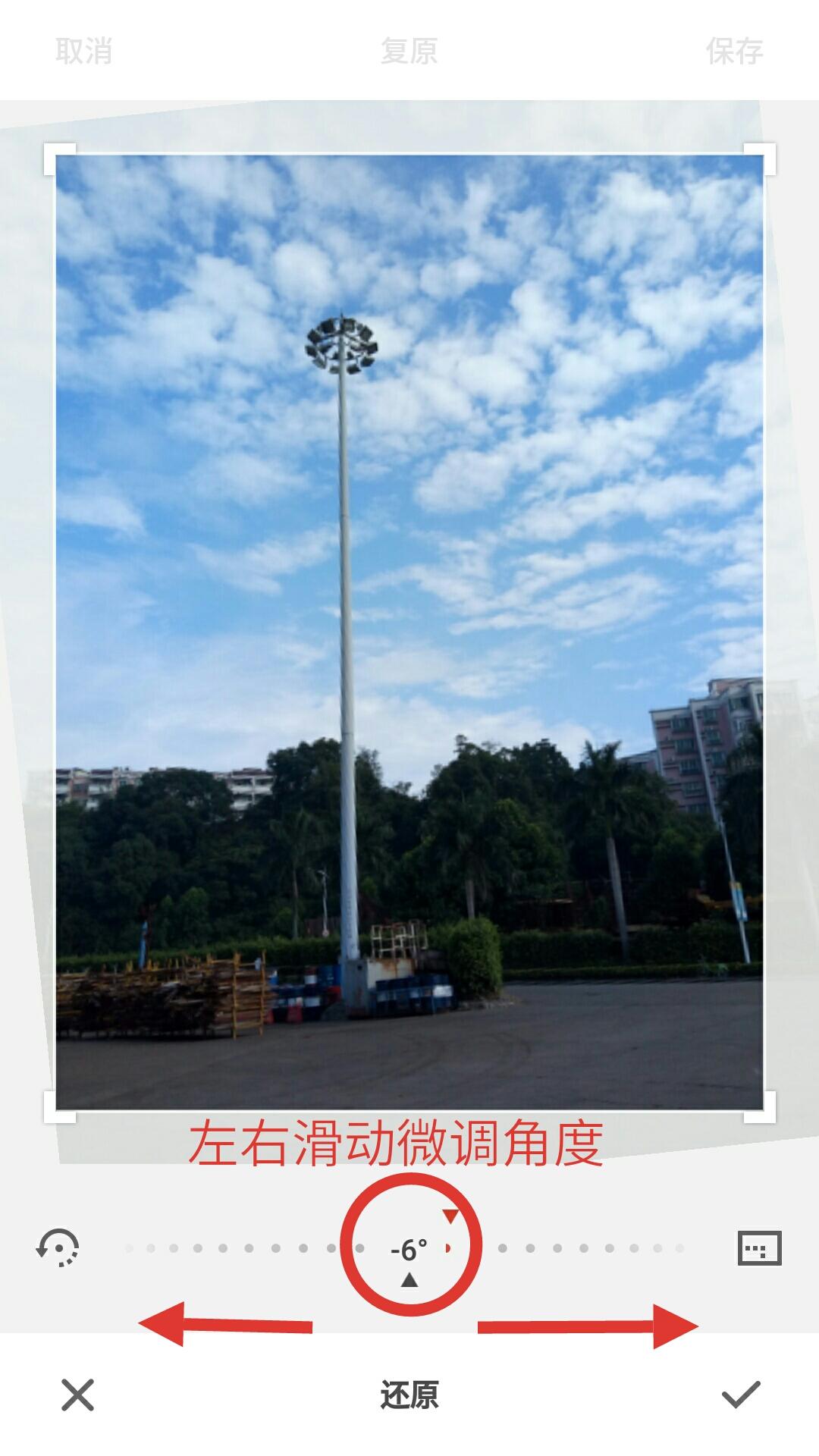 S71207-234302(1).jpg