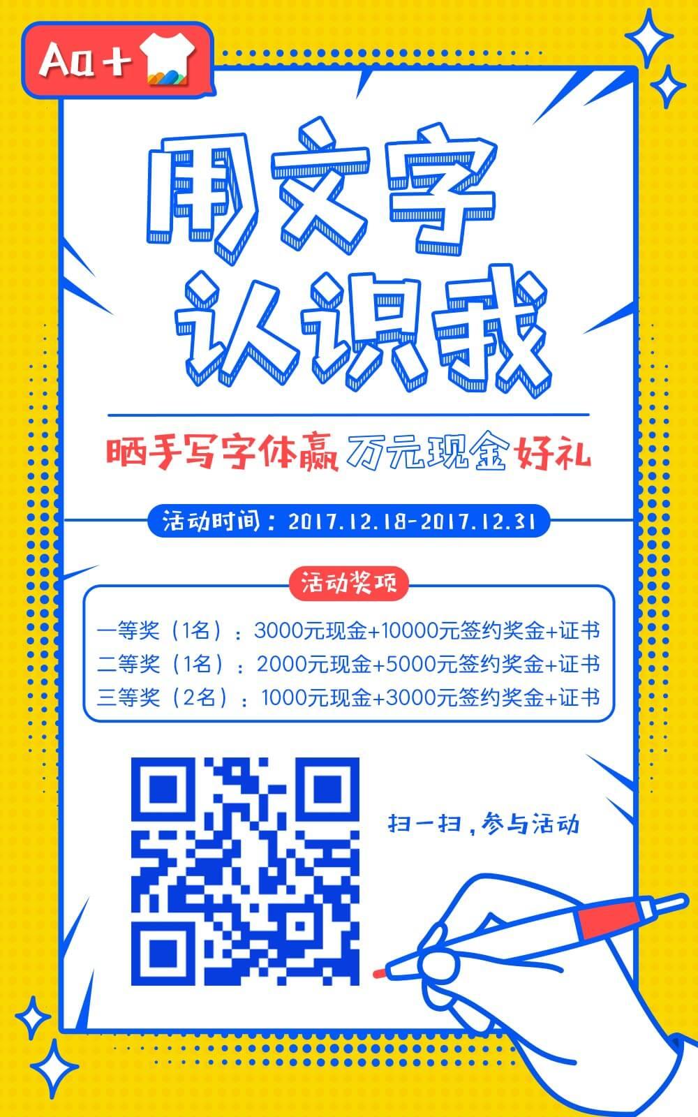 1000-1600(微博) (2).jpg