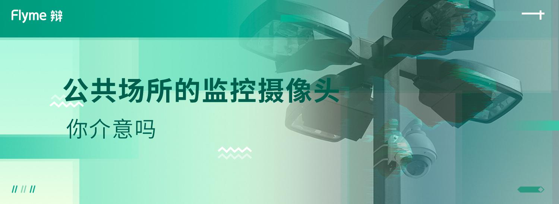 WeChat Image_20171222191132.png