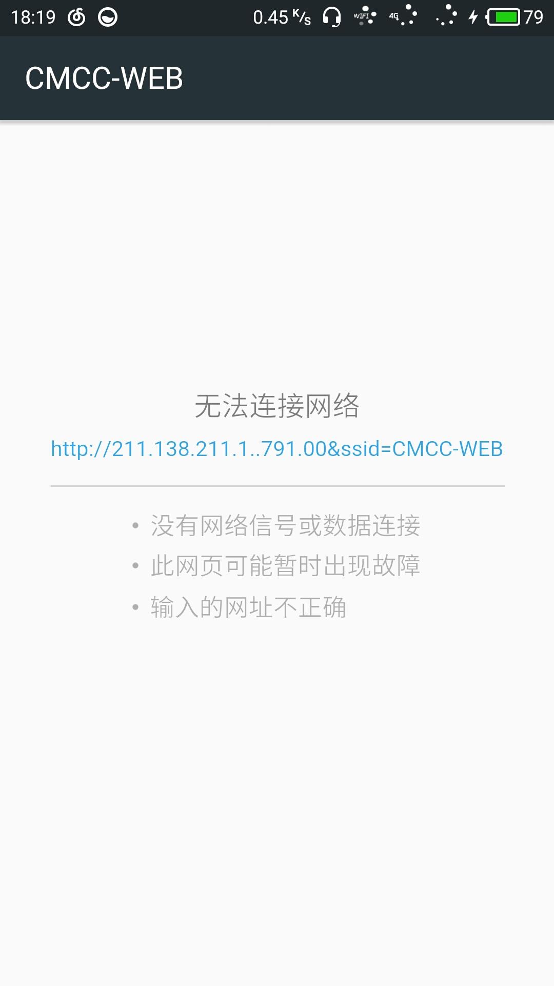 S80111-181959.jpg