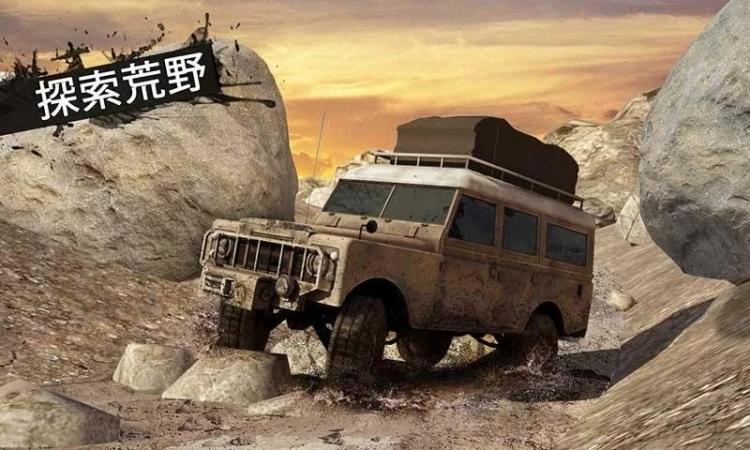 控制你的8×8俄罗斯卡车的动力,并驾驶通过极端泥路革命越野冒险.