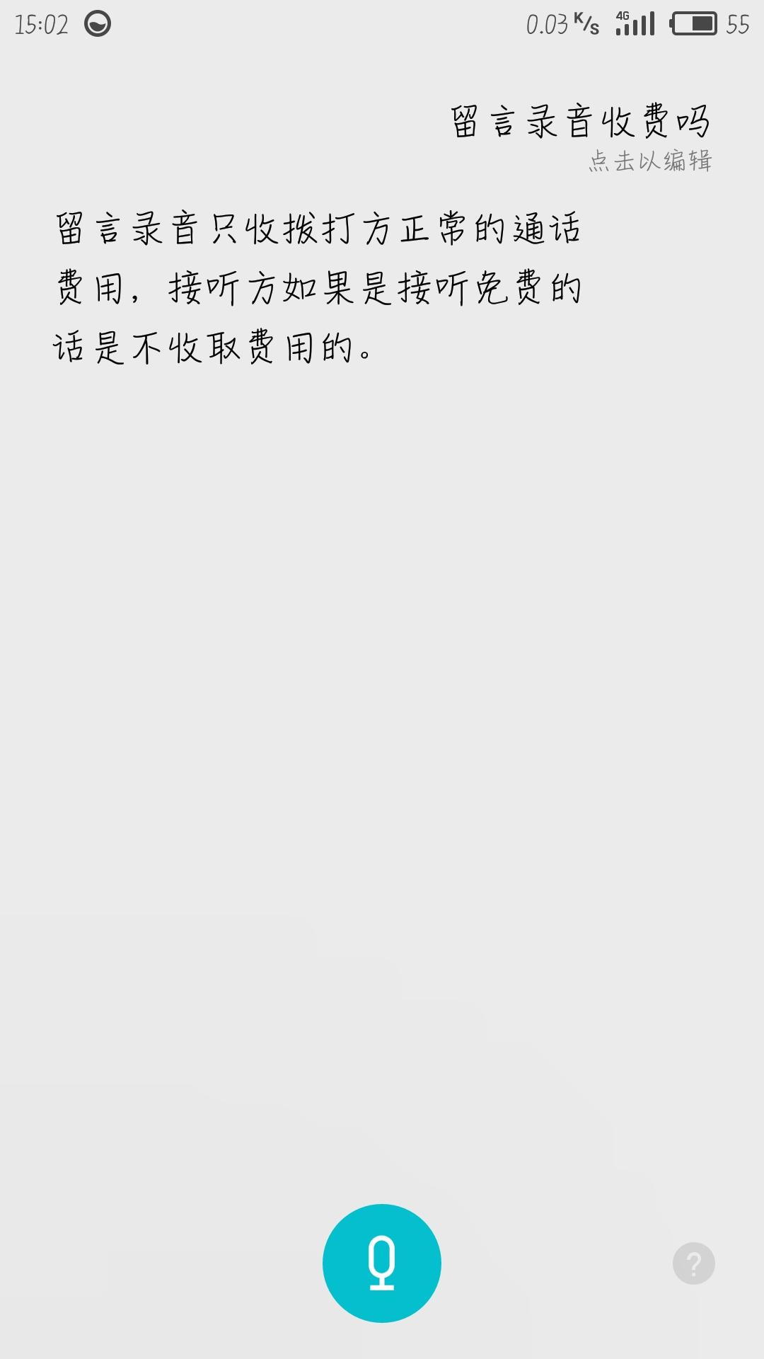 QQ图片20180125165821.jpg