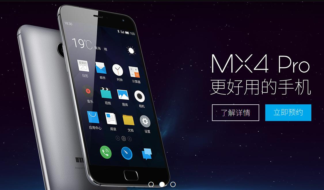 MX4 Pro.png