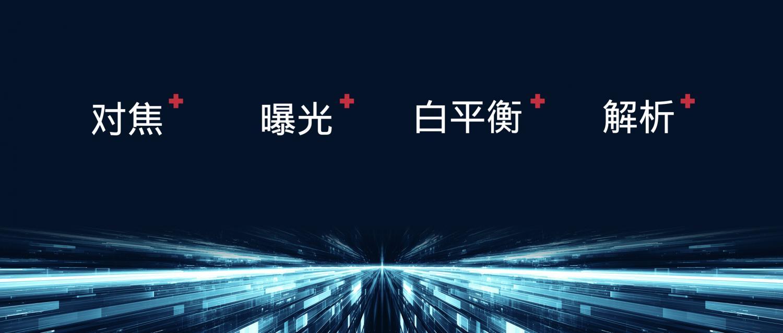 E3 Keynote 3.20_二彩后.063.jpeg
