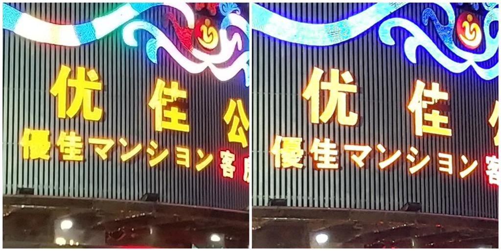 P80411-200953_副本.jpg