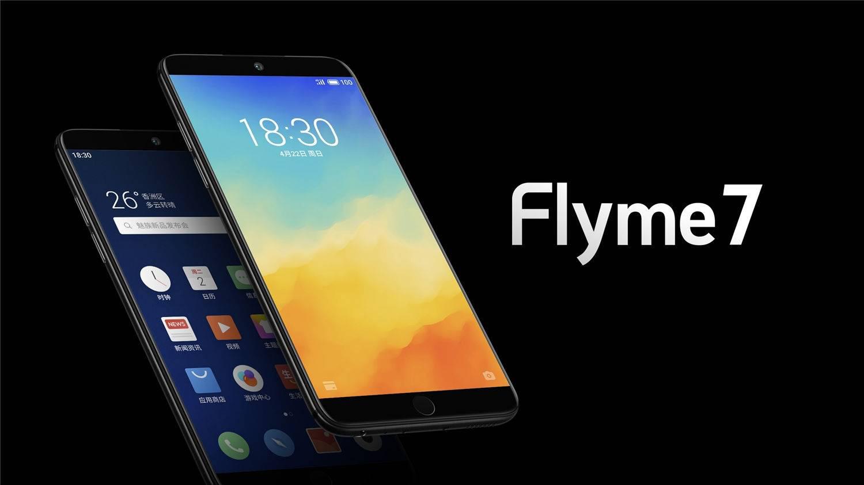 Flyme7.jpg